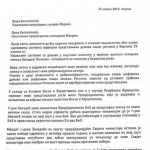 Milorad Dodik uputio pismo Merkel i Macronu: Evo šta u njemu napisao!